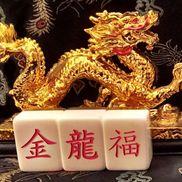 golden dragon fortunes san francisco ca